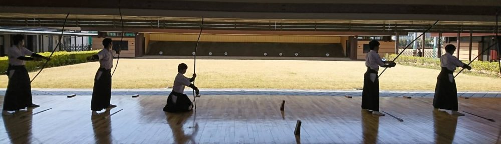 茨城県高等学校体育連盟弓道専門部